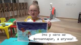 Сара учится лепить и рисовать (
