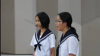 20180915 40 愛知県岡崎市立常磐中学校(B)