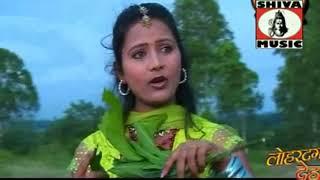 Theth Nagpuri Song Jharkhand 2015 - Amba Patai | Nagpuri Video Album - LOHARDAGA KE DEHATI BABU
