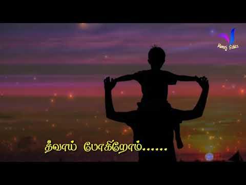 Whatsapp Status Tamil Song   Deivangal Ellam   Cover By Pradeep