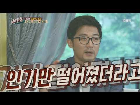 냄비받침 - 송중기와 송혜교가 좋아하는 음식은?. 20170829