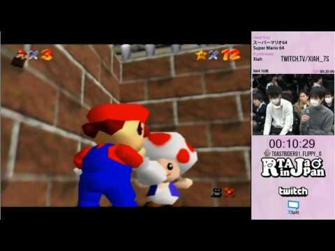 Super Mario 64 by Xiah.  RTA In Japan Marathon 2016