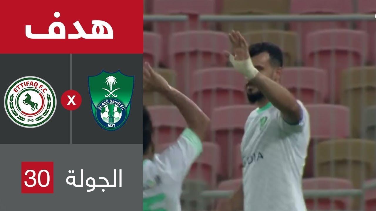 هدف الأهلي الثالث ضد الإتفاق (عمر السومة) في الجولة 30 من ...