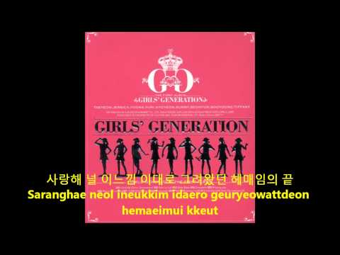 SNSD Into The New World Instrumental + Karaoke + -600 Low