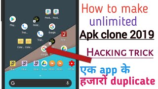 How to clone whatsapp