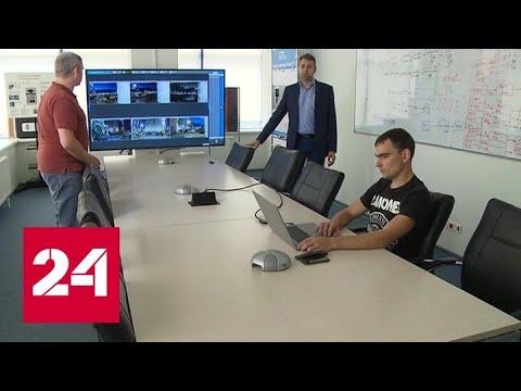 Мэрия Москвы будет отслеживать нарушителей карантина с помощью современных технологий - Россия 24
