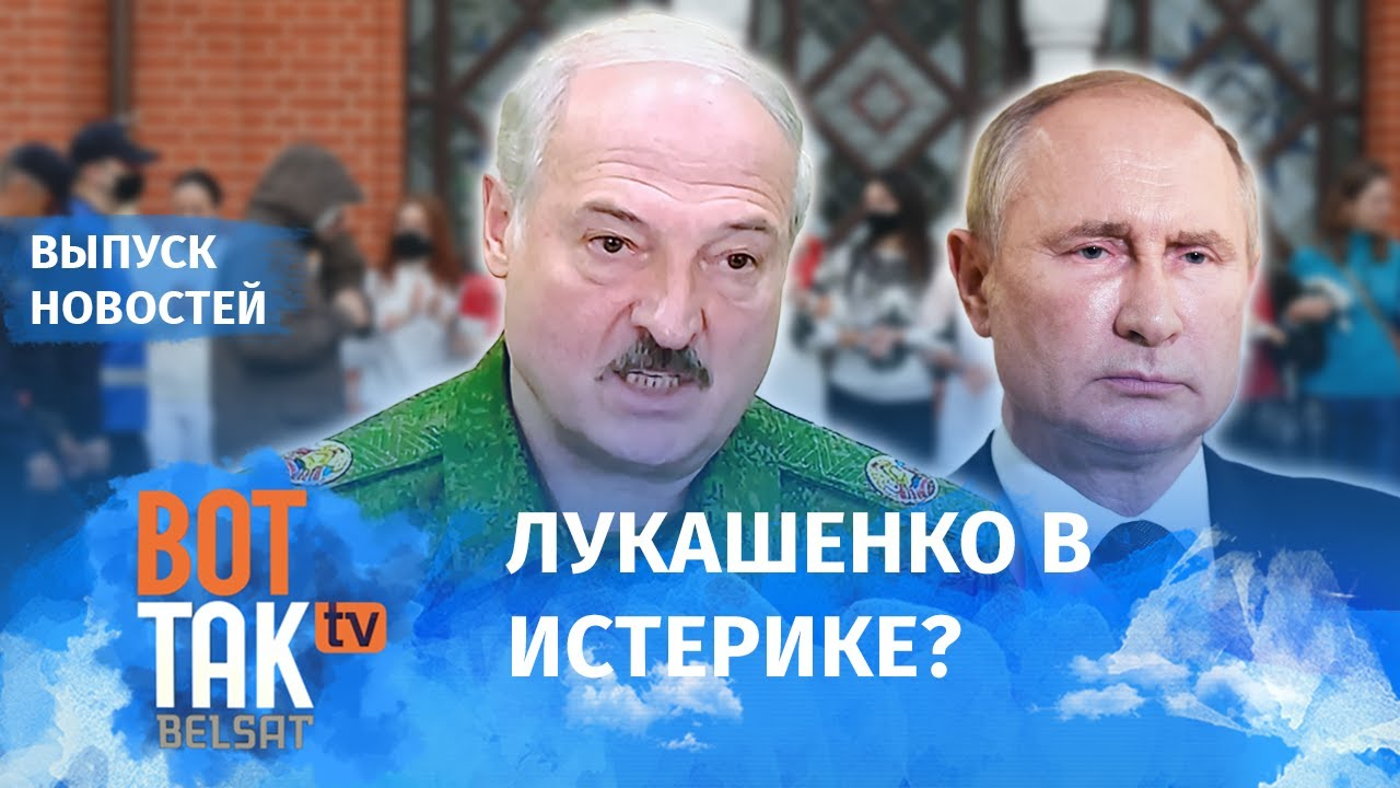 Кремль усомнился в Лукашенко? | Протест верующих в Минске | Работают ли мирные протесты? / Вот так