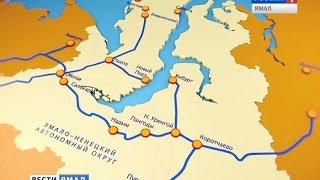 Северный широтный ход. Стратегические проекты Ямала обсудили в Челябинске(, 2015-07-24T11:37:06.000Z)