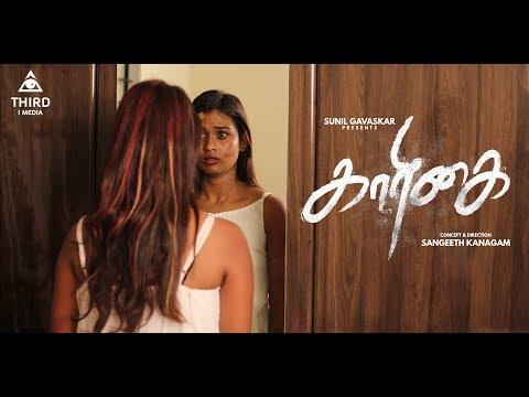 KAARIGAI | Independent Album | Sangeeth Kanagam | Water Packet  | Third I Media