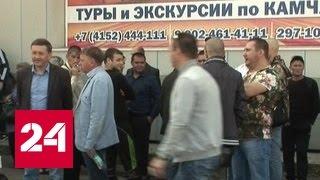 В Москве поймали кассира, оставившего без отпуска десятки пассажиров