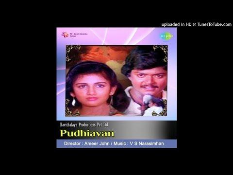 Naano Kan Parthen - Pudhiavan (1984)