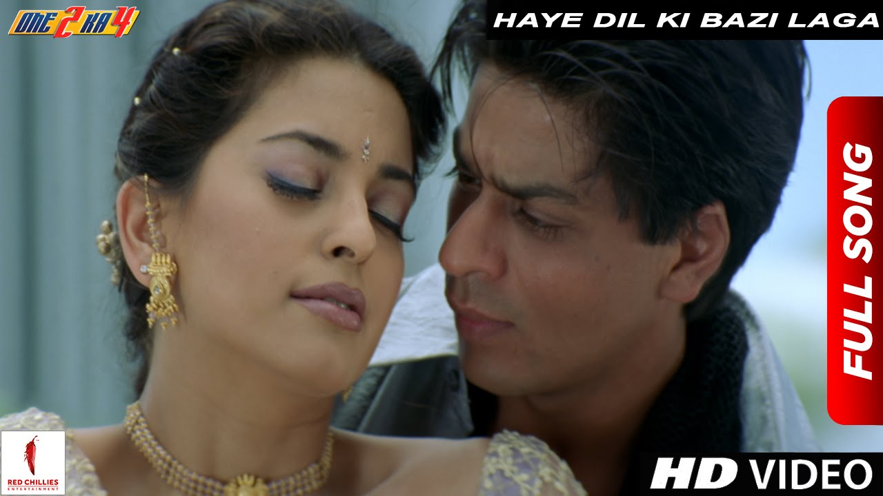 Download Haye Dil Ki Bazi Laga Full Song | One 2 Ka 4 | Shah Rukh Khan, Juhi Chawla