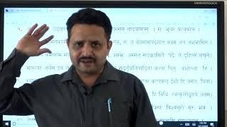 I PUC | Sanskrit | Kanyeyam Kulajeevitham- 03