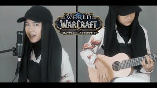 World of Warcraft - Daughter Of The Sea (Bored Alien cover)