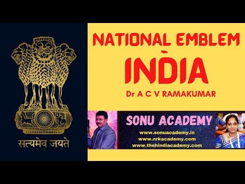 National Emblem Youtube