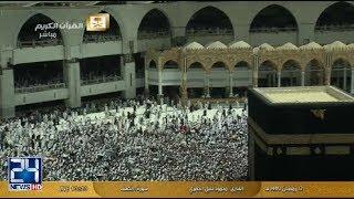 Al-Masjid Al-Haram | Khana Kaaba | 12 Ramazan