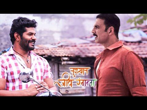 Akshay Kumar In 'Tujhyat Jeev Rangala' | Zee Marathi Serial