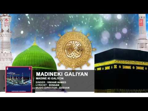 Madineki Galiyan Full Song    Madine Ki Galiyon    Hindi Devotional Song