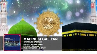 Madineki Galiyan Full Song || Madine Ki Galiyon || Hindi Devotional Song