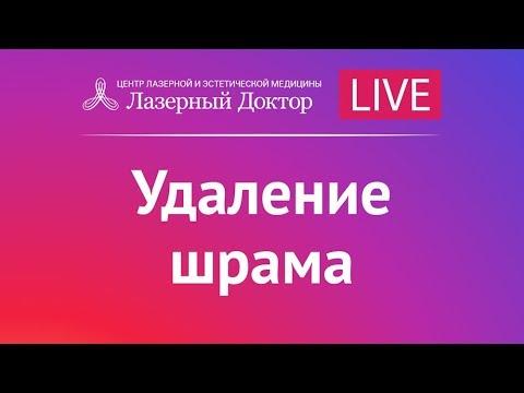 НаПоправку — удобный выбор врачей и клиник в Москве