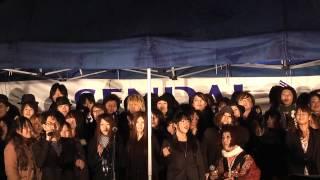 2012仙台ゴスペルフェスティバルフィナーレステージ最後の曲はthe voice...