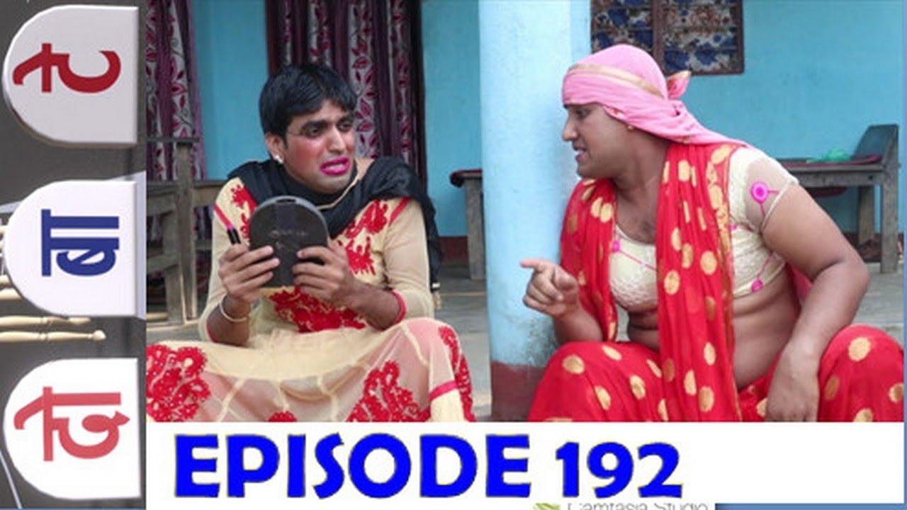 दोबाटे, भाग १९२, 08 November  2018, Episode - 192, Dobate Nepali Comedy Serial