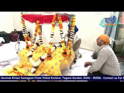 Live-Now-Gurbani-Kirtan-Samagam-From-Vishal-Enclave-Tagore-Garden-Delhi-2019