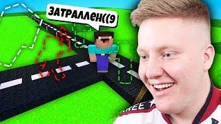 ЗАТРОЛЛИЛ ИГРОКОВ СВОЕГО СЕРВЕРА КОМАНДОЙ SET
