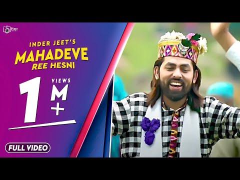 Kullvi Nati 2018 | Mahadeve Ree Hesni | Inder Jeet | Official Video | Surender Negi | iSur Studios