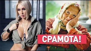 Молодые звездные бабушки. 10 самых...