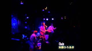 Chain 『加藤ひろあき(Hiroaki KATO)』 加藤ひろあき 検索動画 30