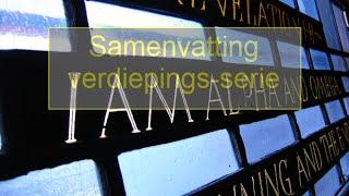 Samenvatting 03a_verdieping -