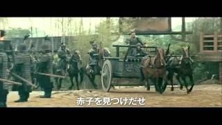 天命の子~趙氏孤児 第11話