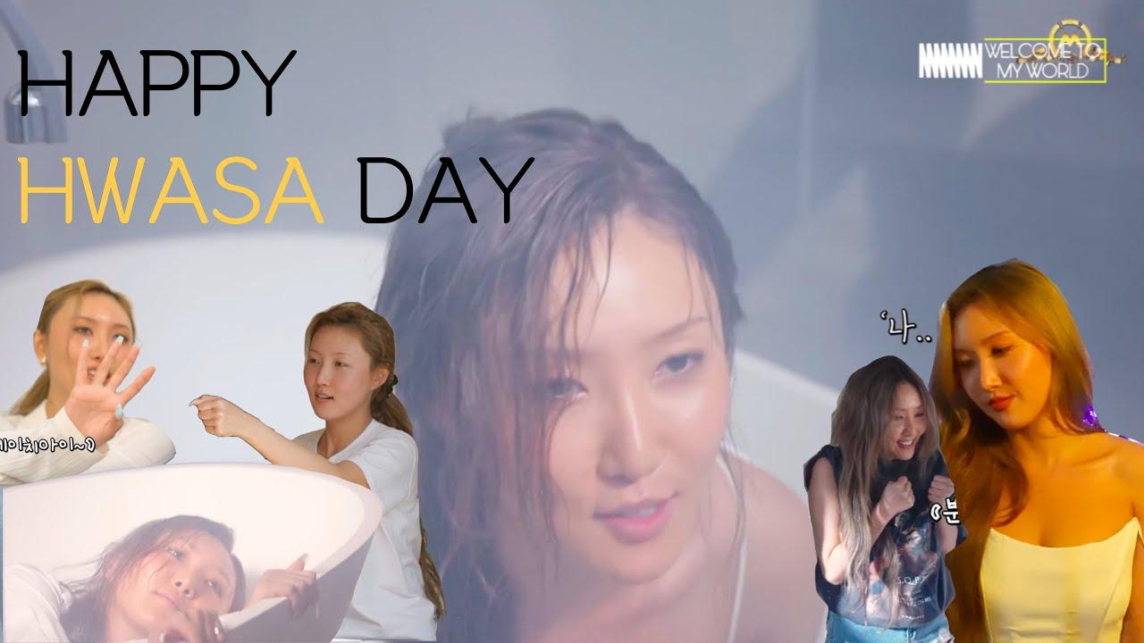 [화사] 화사의 27번째 생일을 축하하며.. 내가 좋아하는 아녜진 모음 (Happy Hwasa Day)