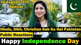 How Pakistan Celebrate 14 August | 14 August 2020 Celebration | Pakistan Independence Day 2020