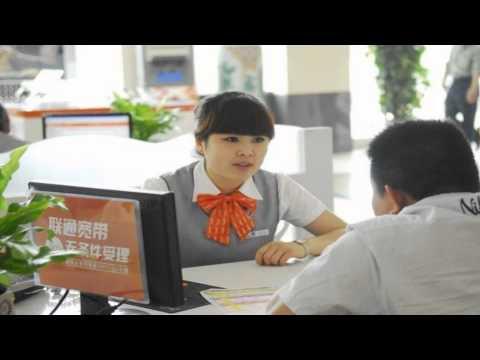 FluentU Chinese: Broadband Connections