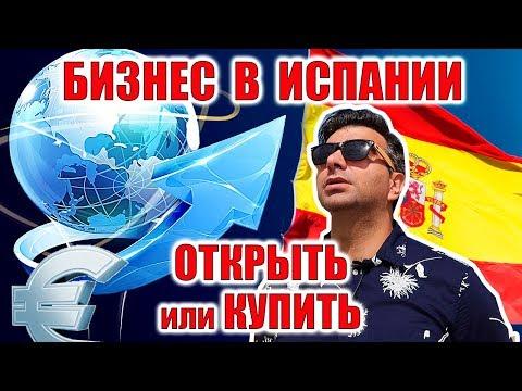 Вакансии, Резюме, Курсы / Работа в Кемерово и Кузбассе