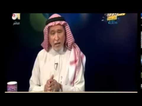 د. بسمه عمير عن تعديلات نظام العمل السعودي - Dr. Basmah Omair About Saudi Labor Law Reform