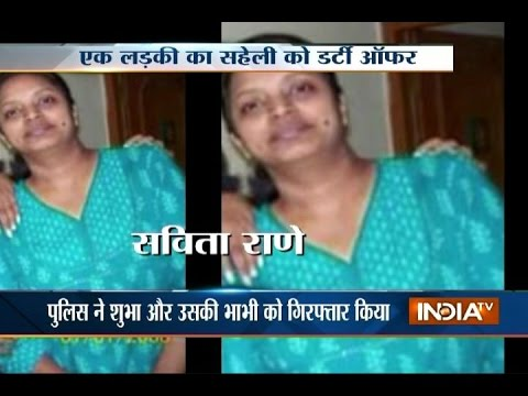 Girls arrested for abetting friend to commit suicide in Gwalior