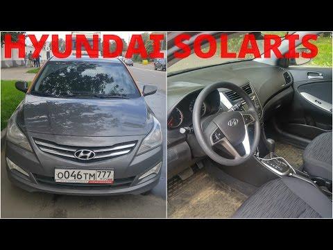 Hyundai Solaris движение с комментариями