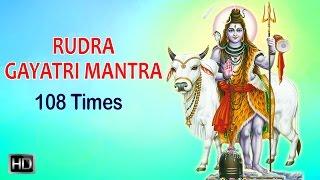 Rudra Gayatri Mantra - 108 Times Chanting - Om Tatpurushaya Vidmahe - Powerful Sanskrit Chants