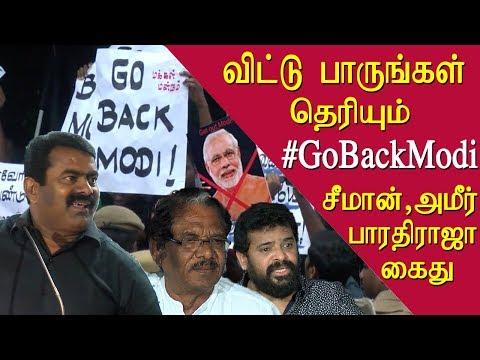 #gobackmodi, Seeman ameer & bharathiraja protest against modi tamil news live tamil live news redpix