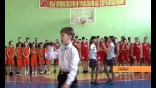 баскетбол зона рус яз