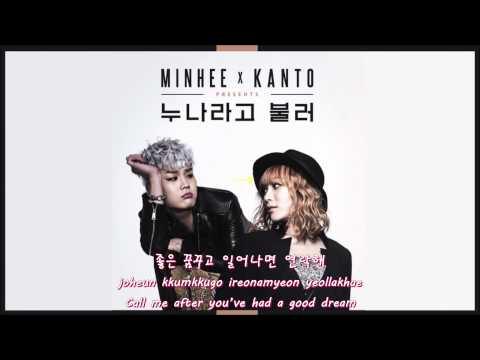 [ENG SUB + ROM + KOR] Kang Min Hee (Miss $) & Kanto - Call Me Noona (누나라고 불러)