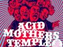 Acid Mothers Temple - Blues Pour Bilbe Noir, part one