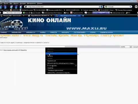 Видео скачать видео с mail ru на компьютер.