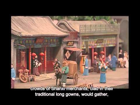 Shanxi Merchants Museum