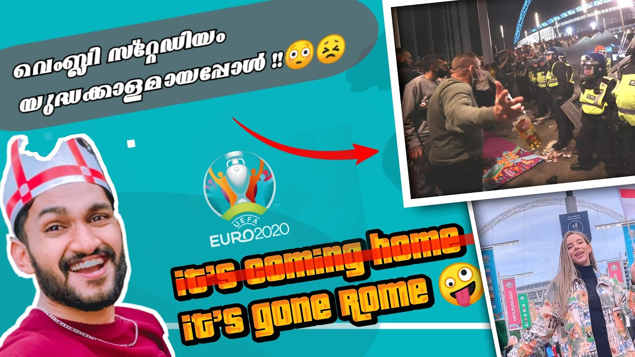 ലണ്ടനിലെ ഫുട്ബോൾ  എന്ന ചോരക്കളി ! 🩸 Euro cup Final day in Wembley. #