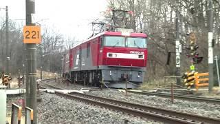 東北線を行く貨物列車(EH500-38)