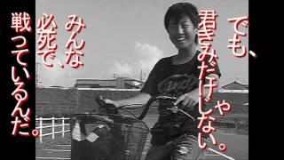 進研ゼミ高校講座.